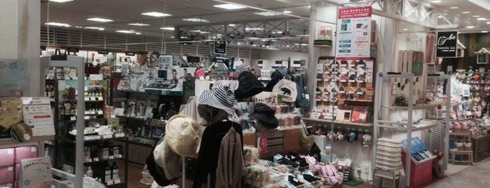 ハンズ ビー 京都マルイ店 is one of staffのいるvenues.