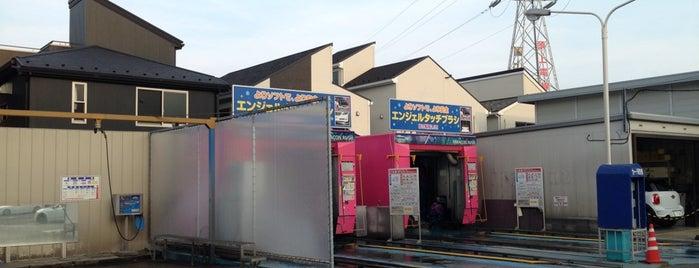 洗車CLUB1号店 is one of コイン洗車場(横浜周辺).