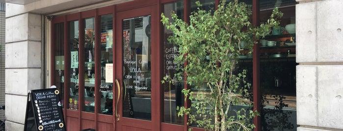 Boutique Coffee VOILA 鹿児島店 is one of 美味しいもの.