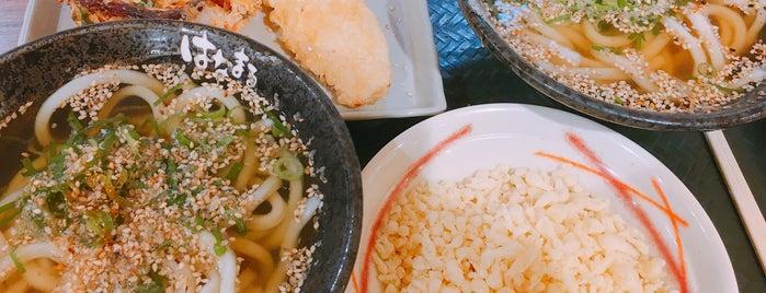 はなまるうどん アリオ深谷店 is one of はなまるうどん 関東地方.