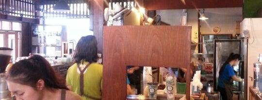Go+ Café (โก๋กาแฟ) is one of ลำพูน, ลำปาง, แพร่, น่าน, อุตรดิตถ์.