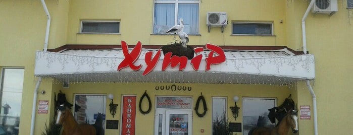 Хутір / Hutir is one of PW for Free Wi-Fi in Rivne.