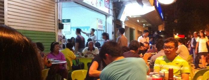 Yu Kee Bak Kut Teh (佑記肉骨茶) is one of Kota kinabalu.