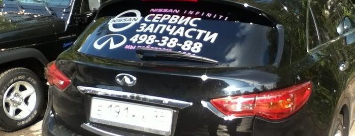 NISSAN INFINITI Лахта Сервис is one of НЕресторанные спецпредложения Петербурга.