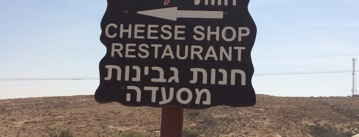 Kornmehl is one of Israel on the road.