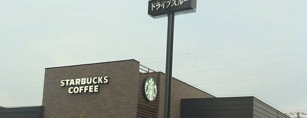 Starbucks is one of Starbucks Coffee (北海道).