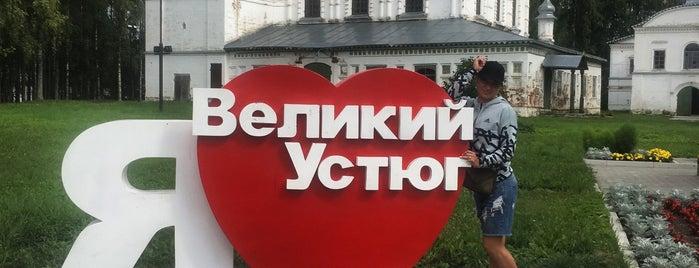 Великий Устюг is one of РУСЬ.