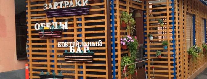 Бурый лис и ленивый пёс is one of Пароли к Wi-Fi в местах/заведениях (ч.1).