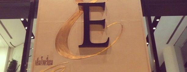 Emporium Department Store is one of Mall Rat Badge.