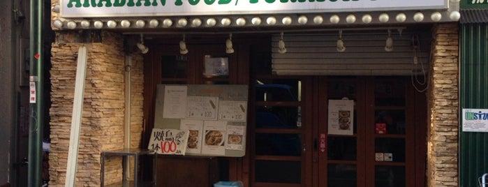 NASCO FOOD COURT is one of 行きたいカレー屋リスト.
