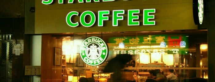 Starbucks is one of İstanbul 2.