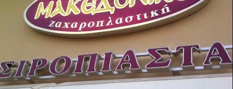 Μακεδονικό is one of Fun.