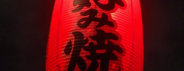 Sakura Tei is one of Tokyo.