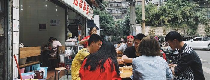 康二姐串串香 is one of City Liste - Chengdu.