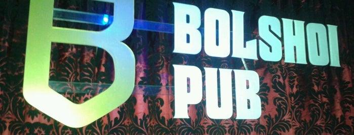 Bolshoi Pub is one of Top 10 favorites places in Goiânia, Brasil.