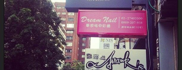 SOMA Tea & Mocktail is one of 東區.
