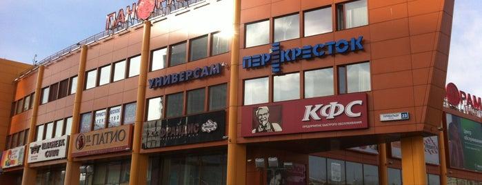 ТЦ «Панорама» is one of 20 favorite restaurant.