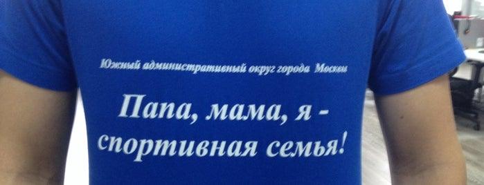 Из рук в руки (Пронто-Москва) is one of Startups World.