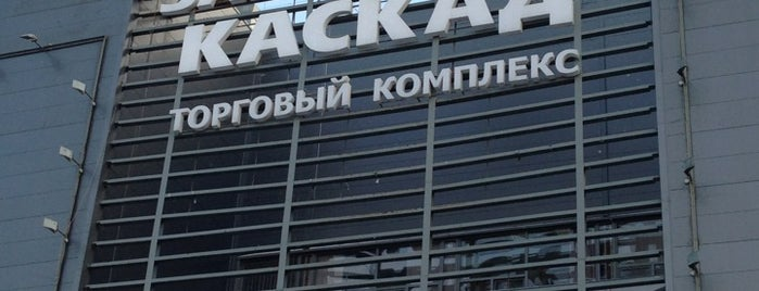 ТК «Заневский Каскад» is one of Торговые центры в Санкт-Петербурге.