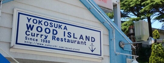 Wood Island Curry Restaurant is one of 思い出の場所.