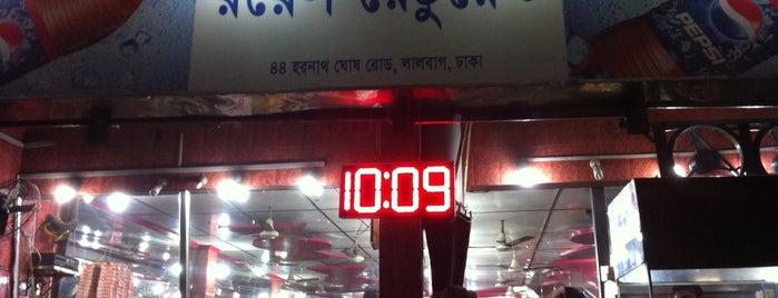 Exploring Dhaka