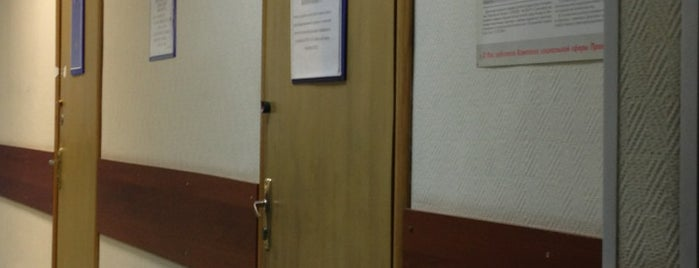 Городская поликлиника № 68 (филиал № 3) is one of Поликлиники ЗАО, ВАО, ЦАО.