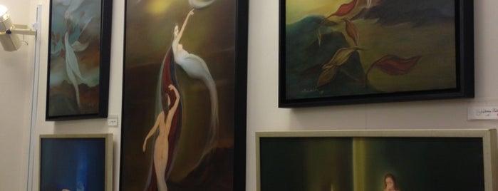 Galeri Diani is one of Sanat Galerisi.