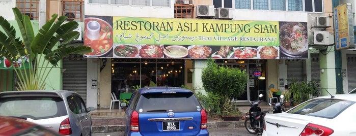 Restoran Asli Kampung Siam is one of jalan2 cari makan seksyen 13 shah alam.