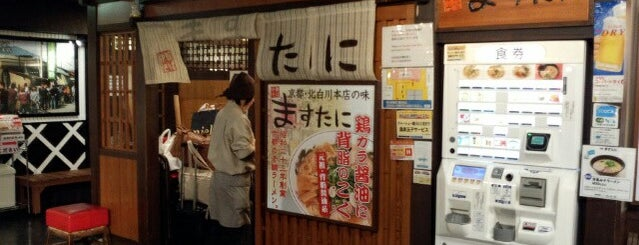 Masutani is one of 関西ラーメン.
