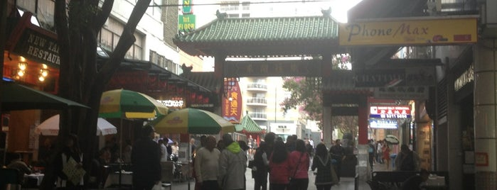 Chinatown is one of i've been visited.