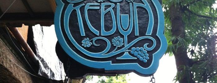Kebun Bistro is one of Bali.