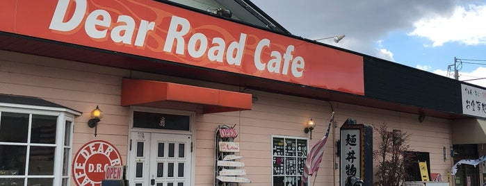 DEAR ROAD CAFE is one of カフェリスト.