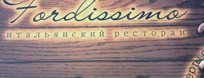 Итальянский Ресторан Fordissimo is one of i want 2 eat 2.