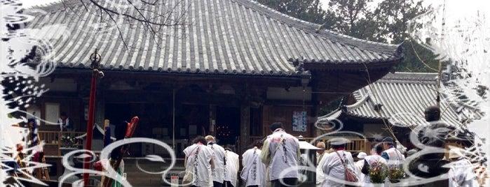 小松尾山 不動光院 大興寺 (第67番札所) is one of 四国八十八ヶ所霊場 88 temples in Shikoku.