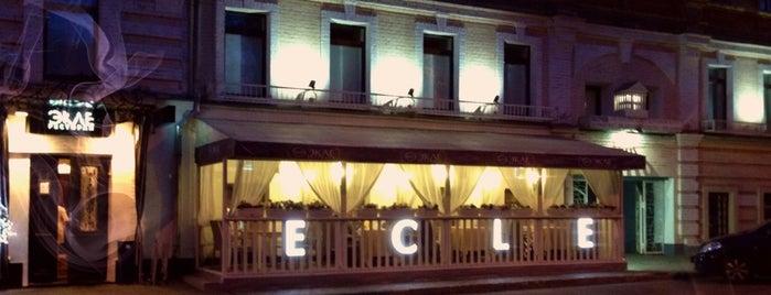 Экле is one of Скидки в кафе и ресторанах Москвы.