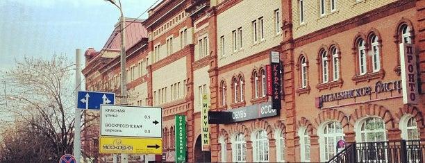 Красные Ряды is one of Подольск.
