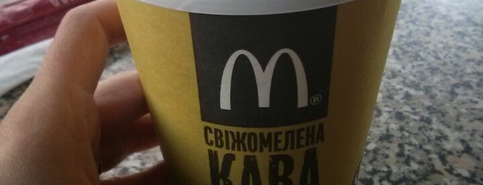 McDonald's is one of EURO 2012 LVIV (WiFi Spots).