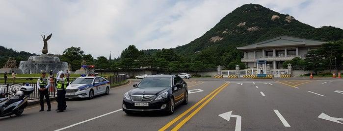 Cheongwadae is one of Korean Trip (someday :D).