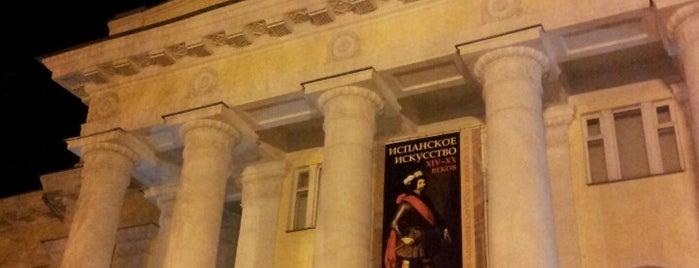 Музей изобразительных искусств is one of Veliky Novgorod.