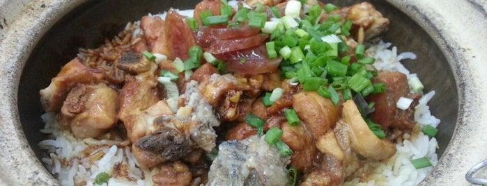Choong Kee Kampar Claypot Chicken Rice is one of KL Cheap Eats.