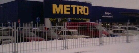 МЕТРО Cash&Carry is one of Магазины.