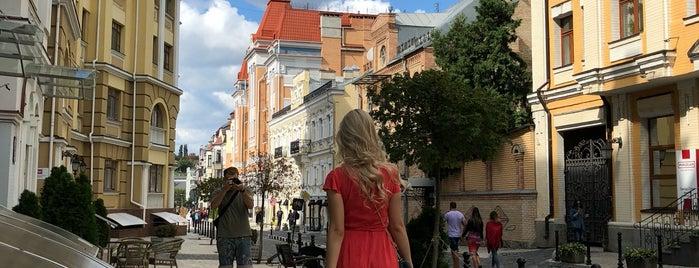 vozdvizhenka32 ARTS HOUSE is one of Kyiv, I'm back!.