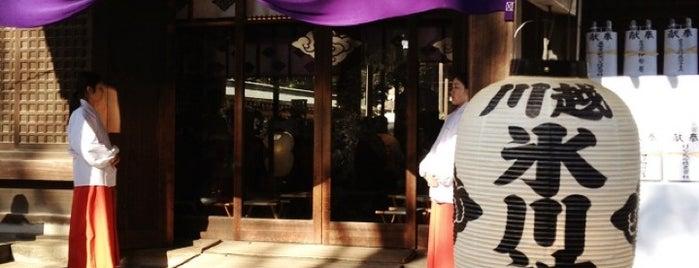 川越氷川神社 is one of lieu a Tokyo 3.