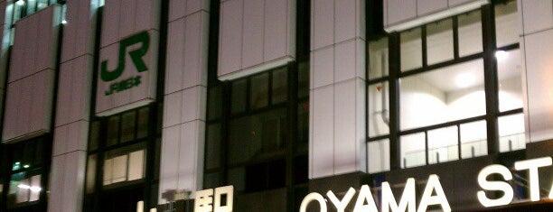 Oyama Station is one of 水戸線.
