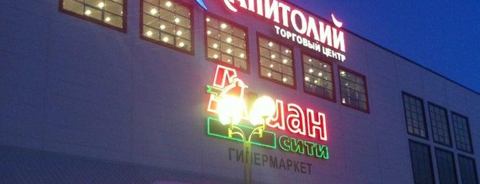 ТРК «Капитолий» is one of Подольск.
