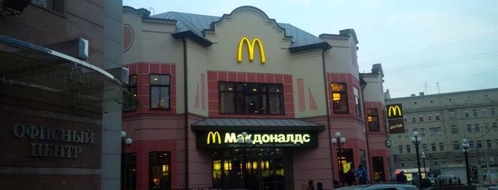 McDonald's is one of Сохраненные.