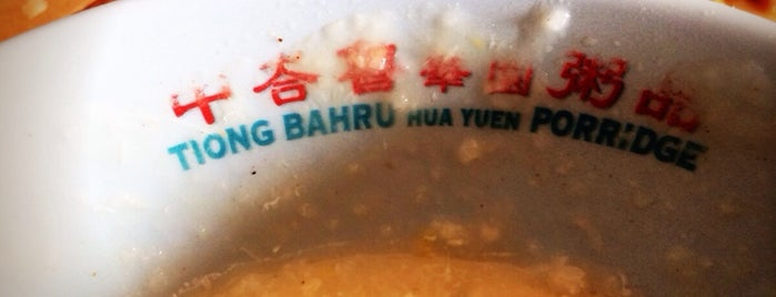 Hwa Yuen Porridge is one of Good Food Places: Hawker Food (Part I)!.