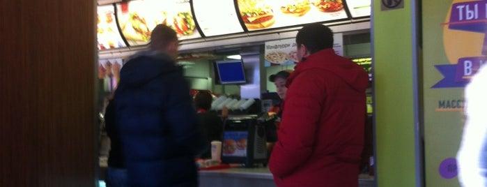 McDonald's is one of Мои любимые места^_^.