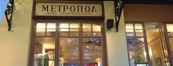 Metropol is one of Gezgin geyikler yemekte.