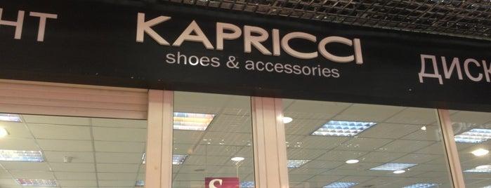 "Kapricci is one of ""Клуб Скидок"": одежда и обувь (г. Москва)."